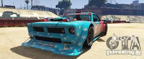 Declasse Drift Tampa V2 для GTA 5