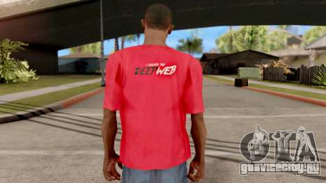 Deep Web T-Shirt для GTA San Andreas третий скриншот