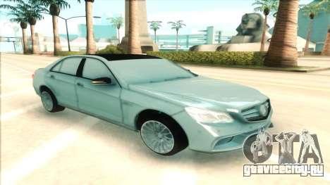 Mercedes-Benz E63 AMG серебристый для GTA San Andreas