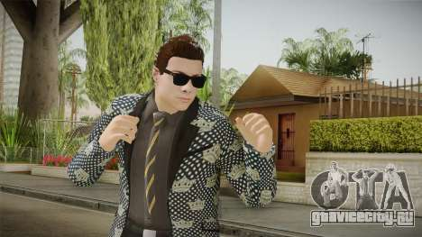 GTA Online Casual Skin для GTA San Andreas
