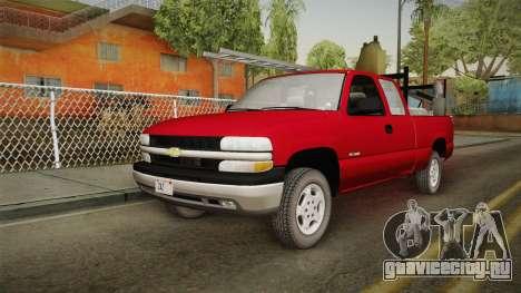 Chevrolet Silverado Work Truck 2001 для GTA San Andreas