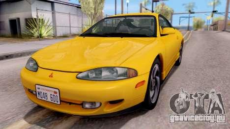 Mitsubishi Eclipse GST 1995 для GTA San Andreas