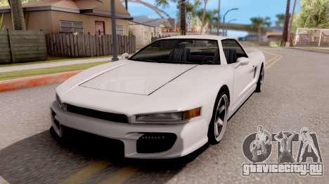 BlueRay's Infernus 911 для GTA San Andreas