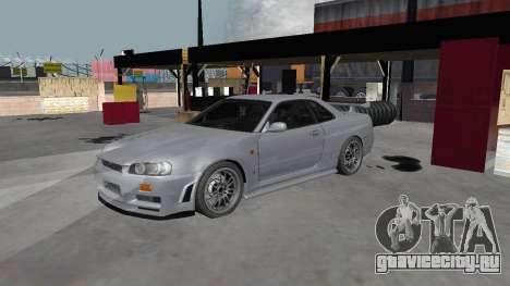Nissan Skyline R34 Z-tune для GTA San Andreas