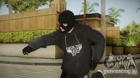 Whetstone Forasteros Skin 8 для GTA San Andreas