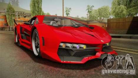 GTA 5 Pegassi Lampo RSC-17B для GTA San Andreas
