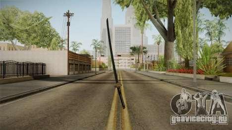 Katana для GTA San Andreas второй скриншот