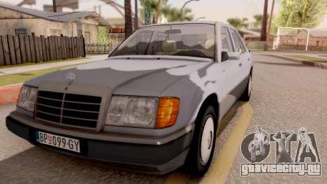 Mercedes Benz W124 для GTA San Andreas