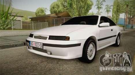Opel Calibra Mafia для GTA San Andreas