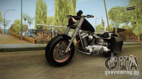 Freeway Adventure Custom v1 для GTA San Andreas