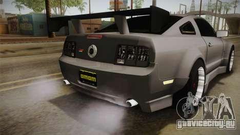 Ford Mustang Rocket JDM для GTA San Andreas салон