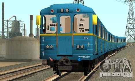 Метросостав типа Ем Киевский для GTA San Andreas вид слева