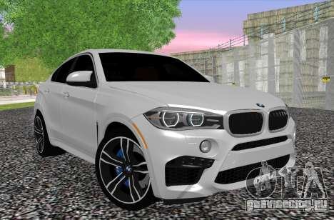BMW X6M F86 для GTA San Andreas