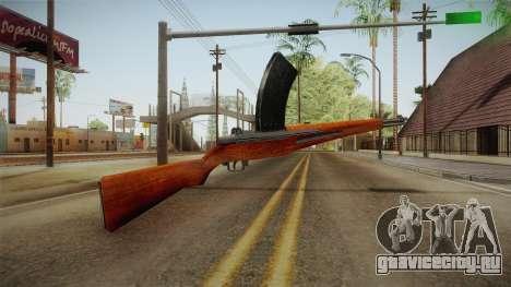 Japanese Type 104 Battle Rifle для GTA San Andreas второй скриншот