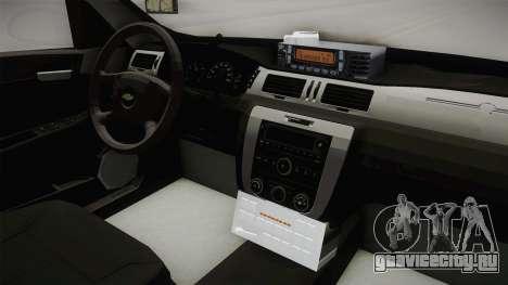 Chevrolet Impala 2008 LTZ Pilot Car для GTA San Andreas вид изнутри