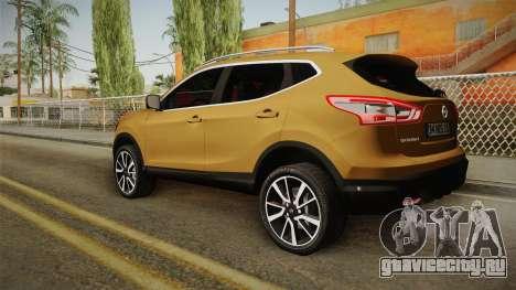 Nissan Qashqai 2016 HQLM для GTA San Andreas вид слева