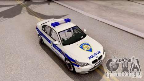 BMW M5 E60 Croatian Police Car для GTA San Andreas вид справа