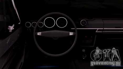 ВАЗ 2106 БПАН для GTA San Andreas вид изнутри