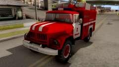 ЗиЛ-130 АМУР Пожарный