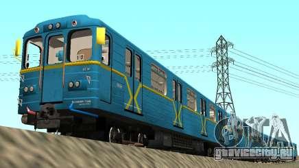 Метросостав типа Ем Киевский для GTA San Andreas