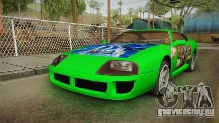 Jester Final Fantasy X Paintjob для GTA San Andreas