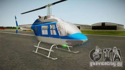 Bell 206 NYPD Helicopter для GTA San Andreas