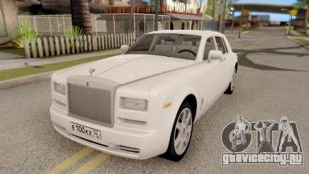 Rolls-Royce Phantom (VII) для GTA San Andreas