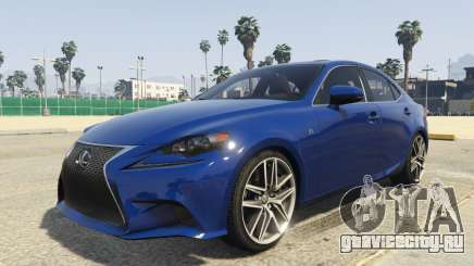Lexus IS350 F-Sport 2014 для GTA 5