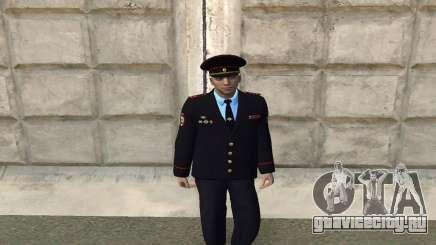 Полковник МВД для GTA San Andreas