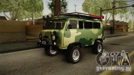 УАЗ-452 Буханка Off Road для GTA San Andreas