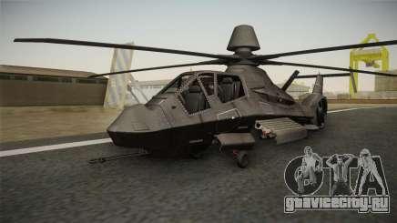 RAH-66 Comanche для GTA San Andreas