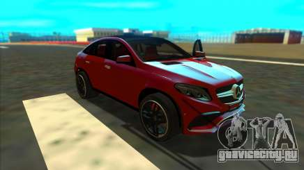 Mercedes-Benz GLE 63 AMG 2017 для GTA San Andreas