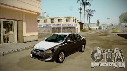 Hyundai Solaris Karelian Edition для GTA San Andreas