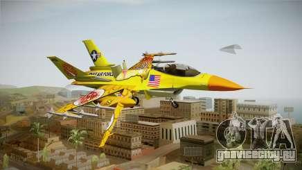 FNAF Air Force Hydra Chica для GTA San Andreas