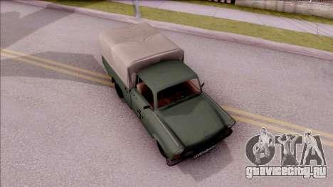 Trabant 601 German Military Pickup для GTA San Andreas вид справа