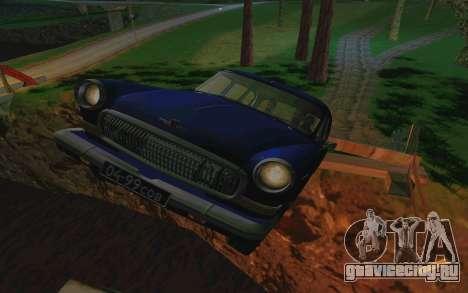 ГАЗ 21 Лимузин v2.0 для GTA San Andreas вид изнутри