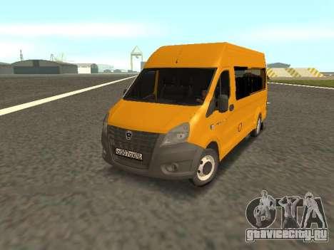 ГАЗ-A65R35 ГАЗель NEXT Маршрутка для GTA San Andreas