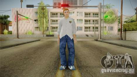 Troy Miller from Bully Scholarship для GTA San Andreas