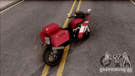 FCR900 XR Adventure для GTA San Andreas вид сзади слева
