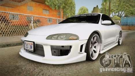 Mitsubishi Eclipse GSX для GTA San Andreas