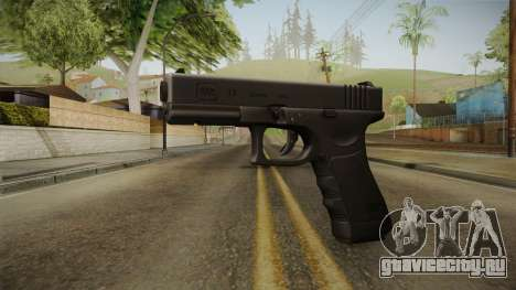 Glock 17 3 Dot Sight для GTA San Andreas