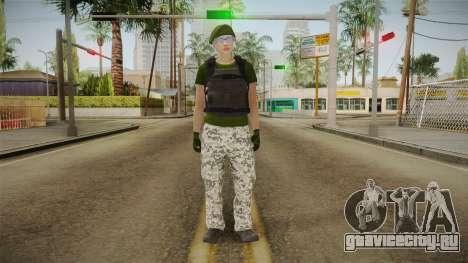 Gunrunning Female Skin v1 для GTA San Andreas второй скриншот