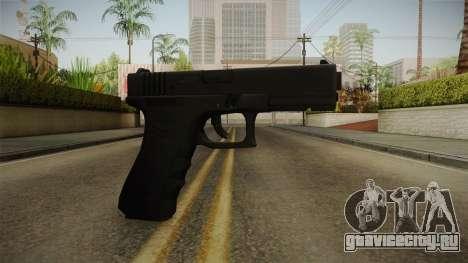 Glock 17 Blank Sight для GTA San Andreas второй скриншот