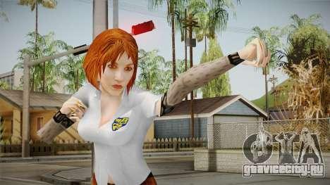 Zoe Taylor from Bully Scholarship v2 для GTA San Andreas