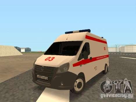 ГАЗель Next Скорая Помощь для GTA San Andreas