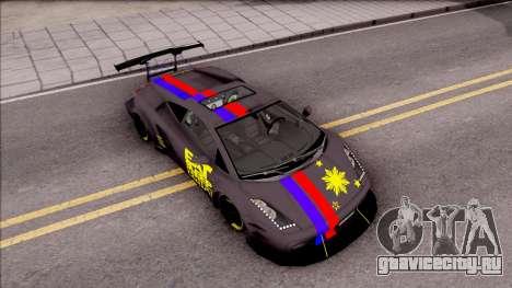 Lamborghini Gallardo Philippines v2 для GTA San Andreas вид справа