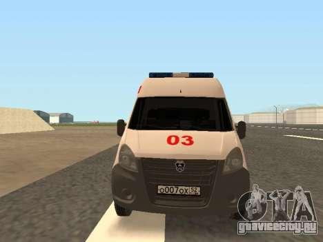 ГАЗель Next Скорая Помощь для GTA San Andreas вид сзади слева