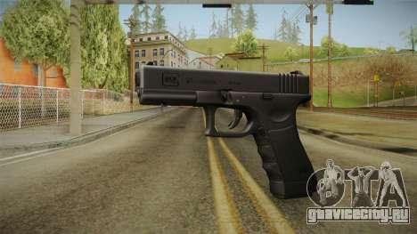 Glock 21 3 Dot Sight White для GTA San Andreas