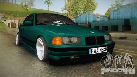 BMW M3 E36 Coupe для GTA San Andreas