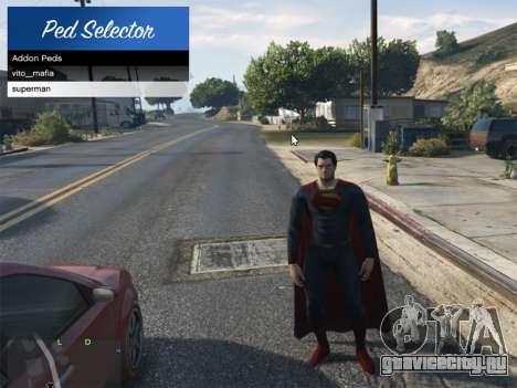 AddonPeds 3.0 для GTA 5 третий скриншот